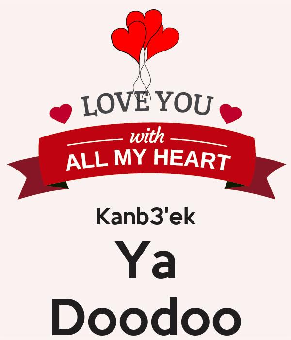 Kanb3'ek Ya Doodoo