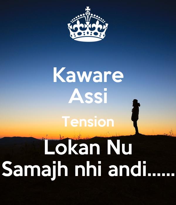 Kaware Assi Tension Lokan Nu Samajh nhi andi......