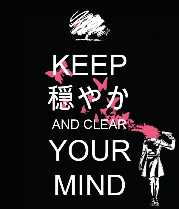 KEEP 穏やか AND CLEAR YOUR MIND