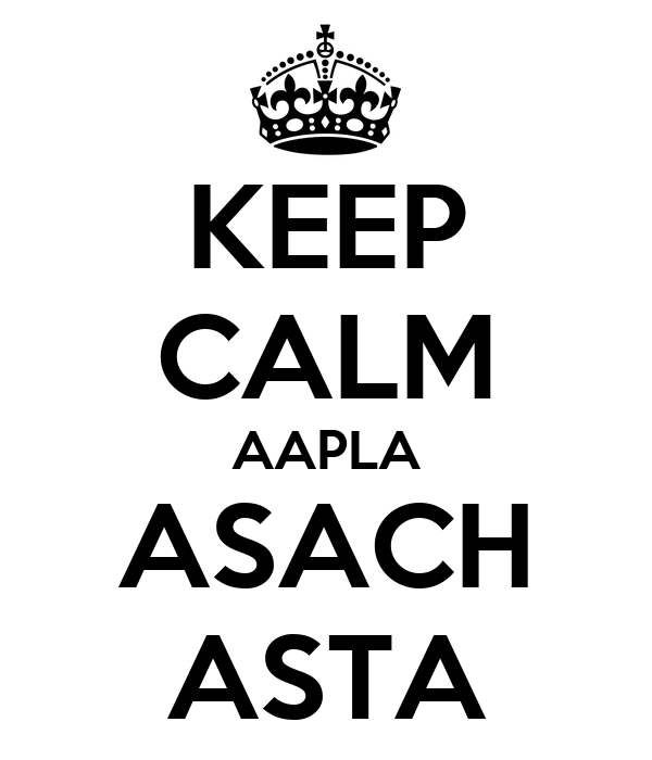 KEEP CALM AAPLA  ASACH  ASTA