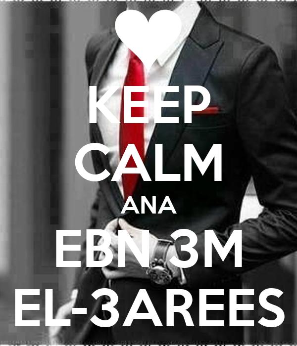 KEEP CALM ANA EBN 3M EL-3AREES