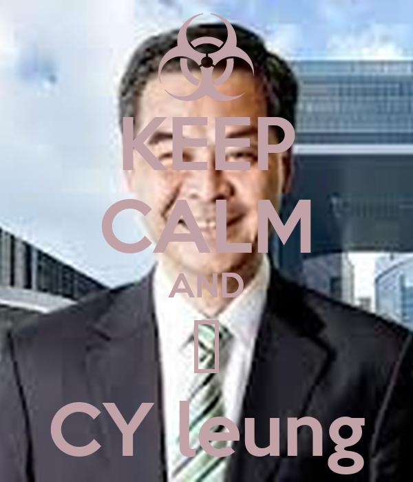 KEEP CALM AND 反 CY leung