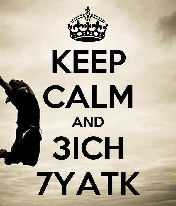 KEEP CALM AND 3ICH 7YATK