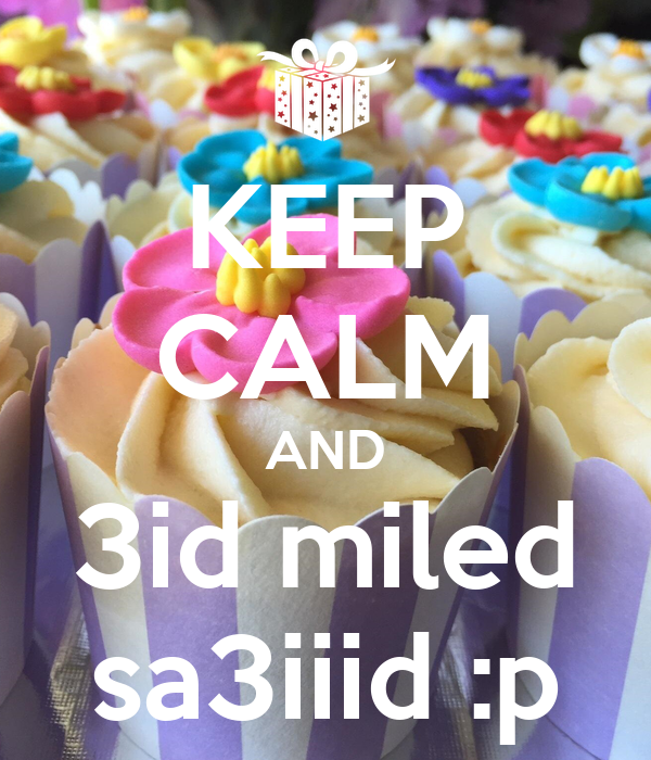 KEEP CALM AND 3id miled sa3iiid :p