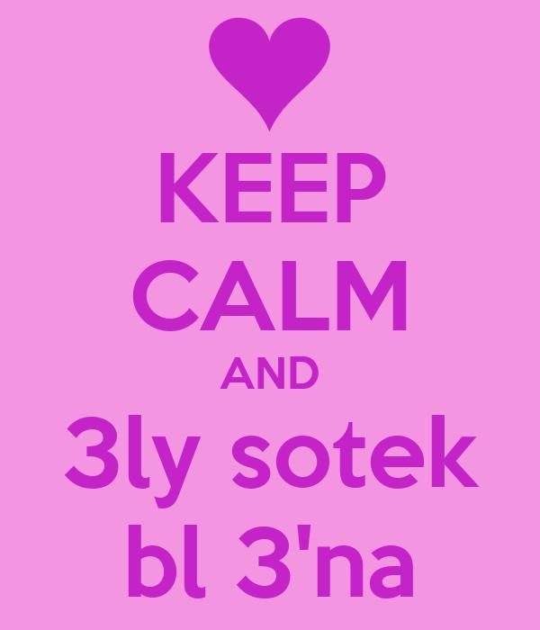 KEEP CALM AND 3ly sotek bl 3'na