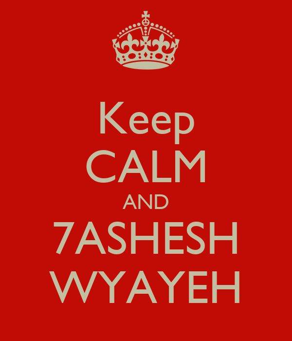 Keep CALM AND 7ASHESH WYAYEH
