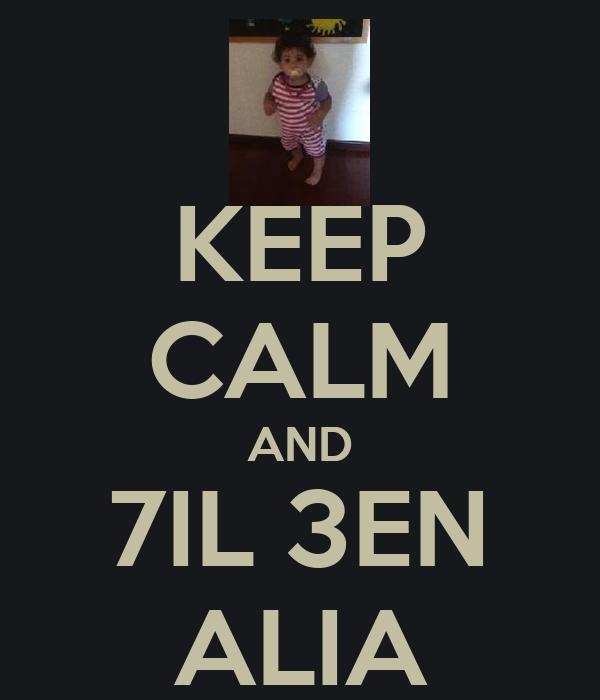 KEEP CALM AND 7IL 3EN ALIA