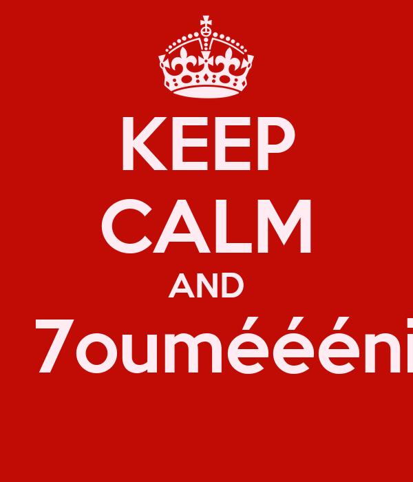 KEEP CALM AND    7oumééénii