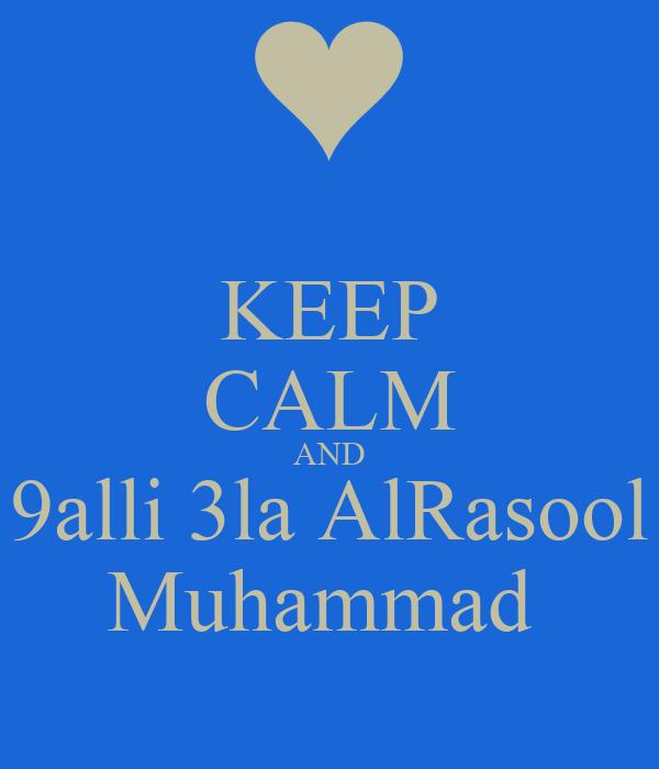 KEEP CALM AND 9alli 3la AlRasool Muhammad
