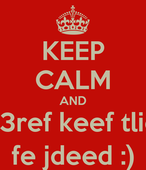 KEEP CALM AND a3ref keef tlie fe jdeed :)