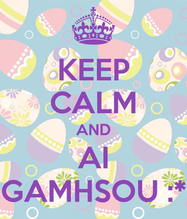 KEEP CALM AND AI GAMHSOU :*