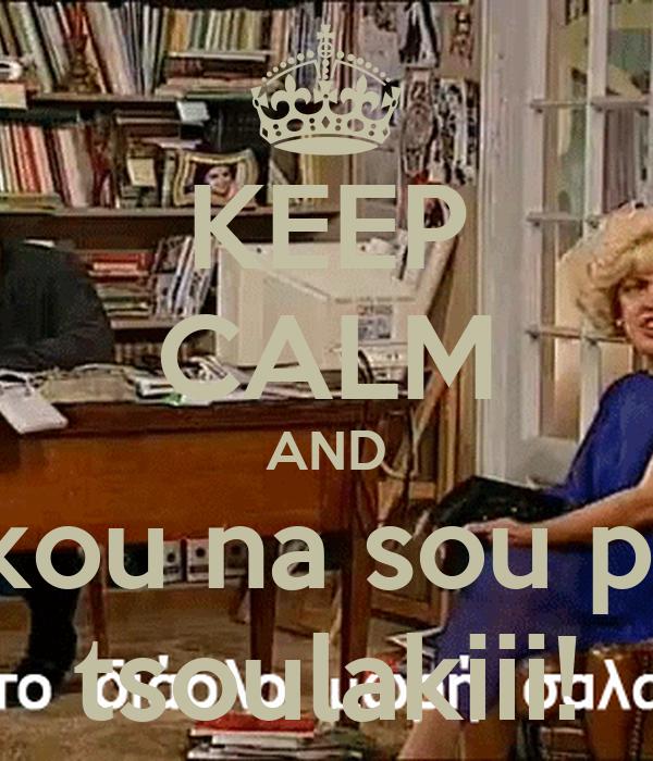 KEEP CALM AND akou na sou pw tsoulakiii!