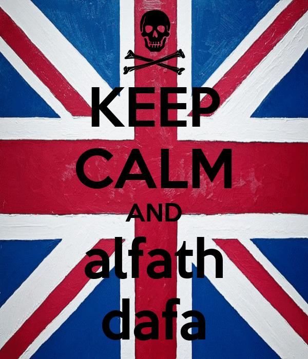KEEP CALM AND alfath dafa