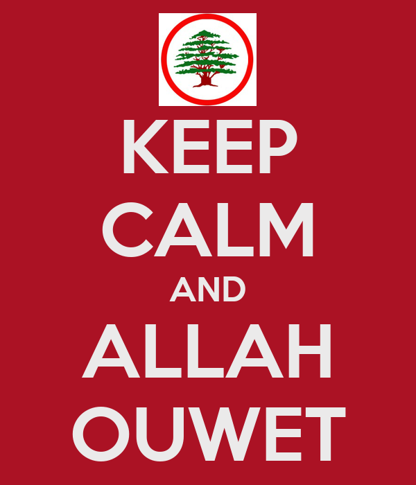 KEEP CALM AND ALLAH OUWET