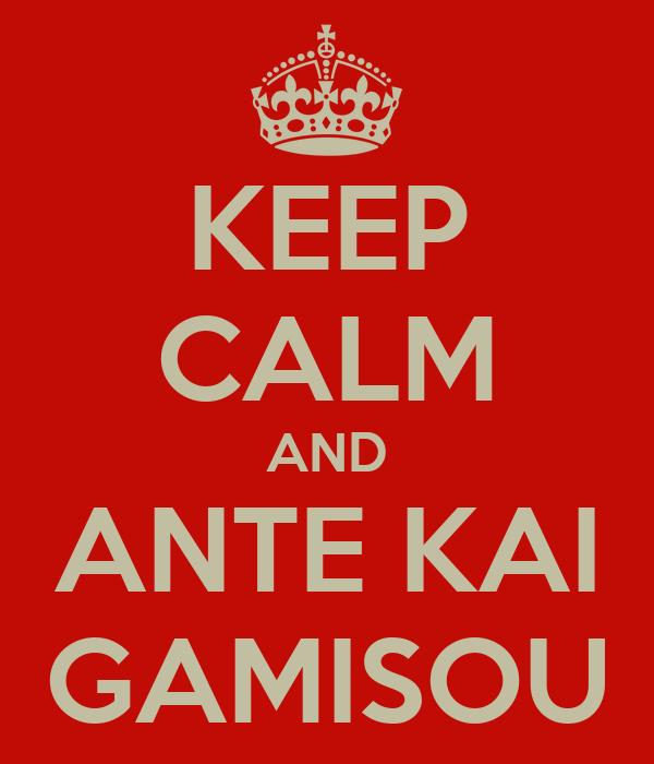 KEEP CALM AND ANTE KAI GAMISOU