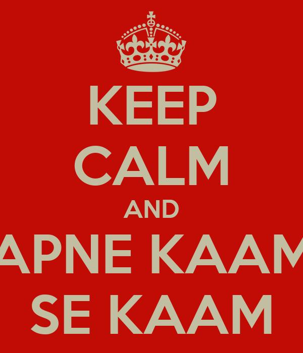 KEEP CALM AND APNE KAAM SE KAAM