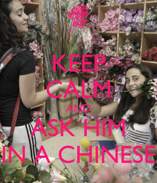 KEEP CALM AND ASK HIM IN A CHINESE