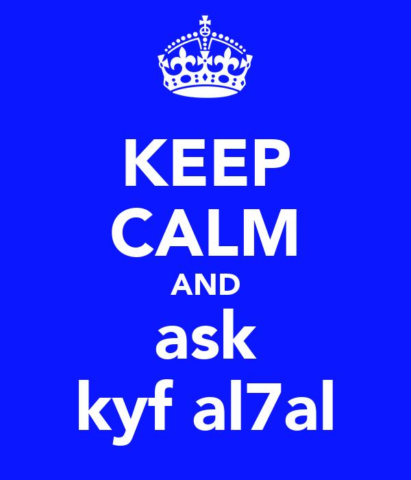 KEEP CALM AND ask kyf al7al
