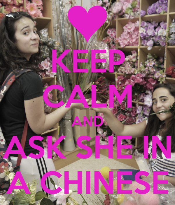KEEP CALM AND ASK SHE IN A CHINESE