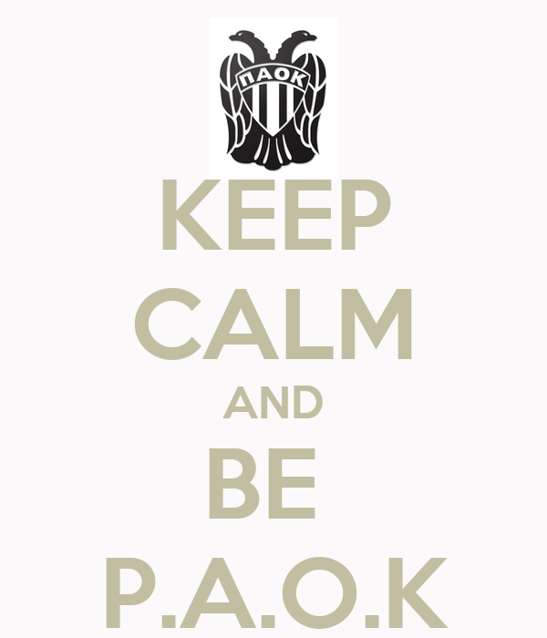 KEEP CALM AND BE  P.A.O.K