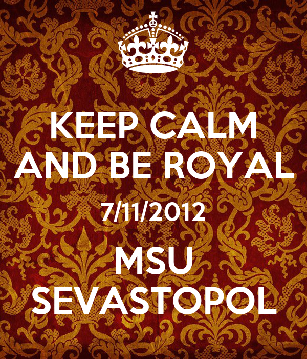 KEEP CALM AND BE ROYAL 7/11/2012 MSU SEVASTOPOL