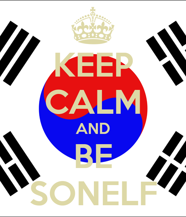 KEEP CALM AND BE SONELF