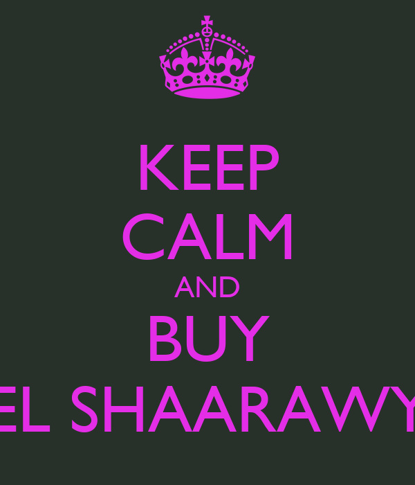 KEEP CALM AND BUY EL SHAARAWY