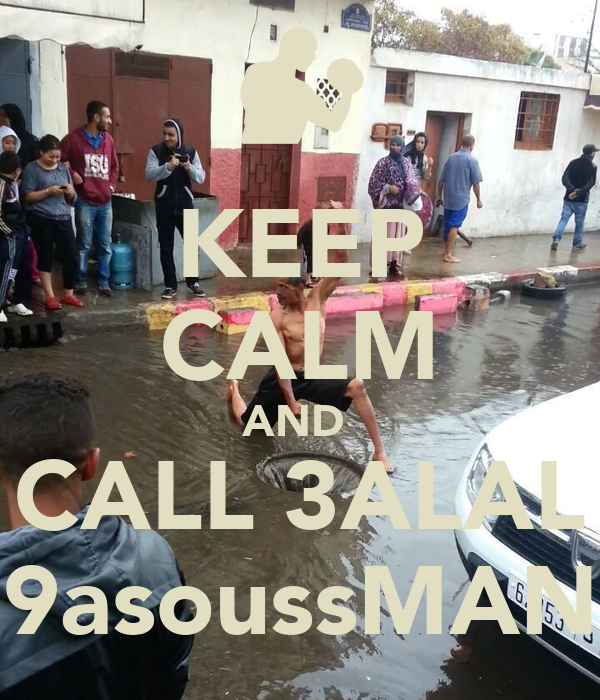 KEEP CALM AND  CALL 3ALAL 9asoussMAN