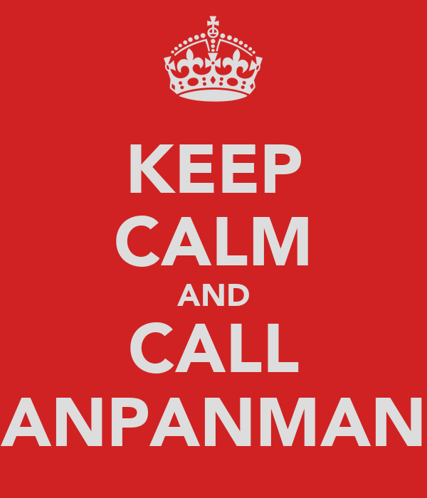 KEEP CALM AND CALL ANPANMAN