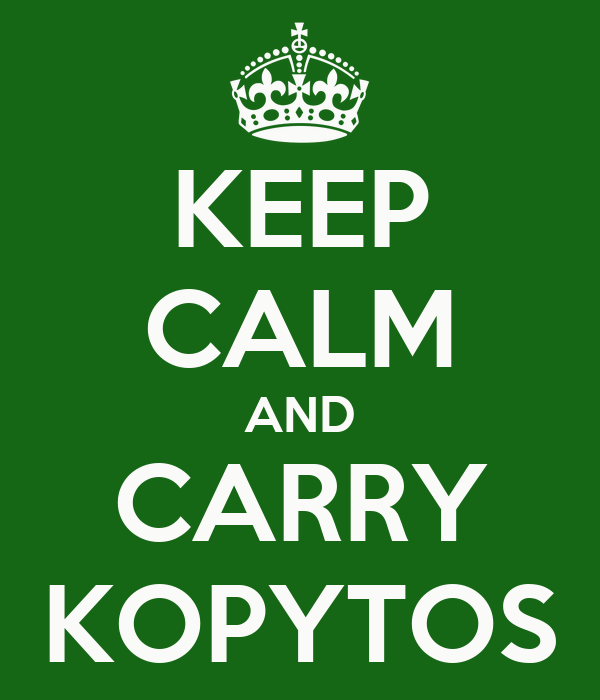 KEEP CALM AND CARRY KOPYTOS