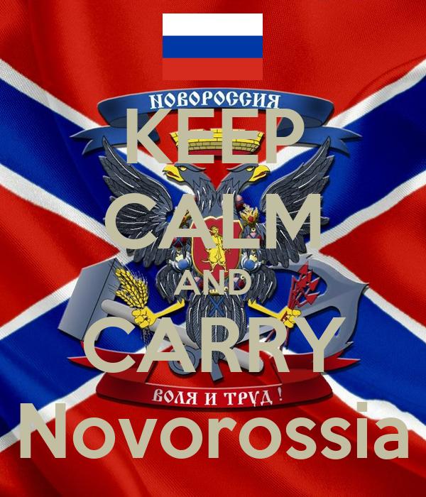 KEEP CALM AND CARRY Novorossia