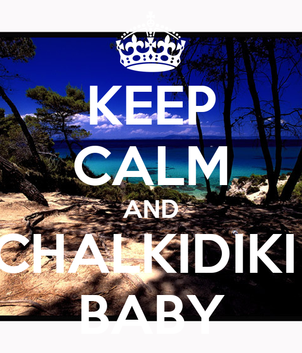 KEEP CALM AND CHALKIDIKI  BABY