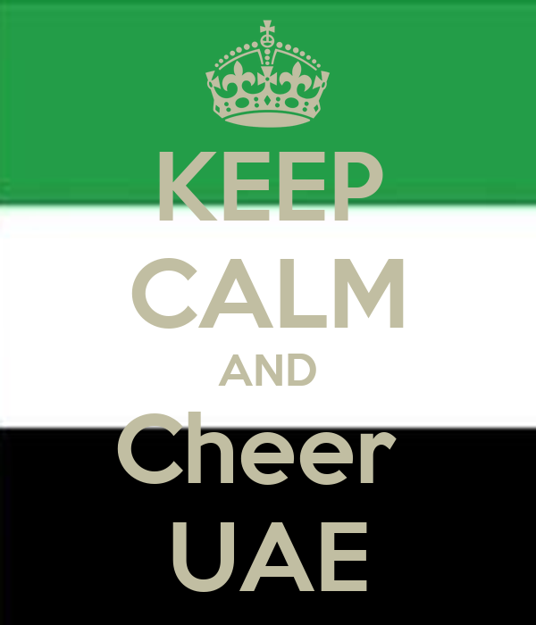KEEP CALM AND Cheer  UAE