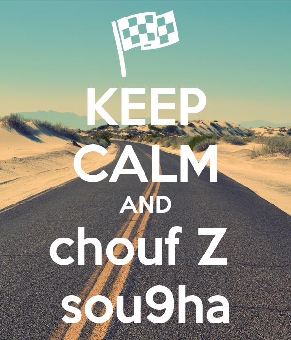 KEEP CALM AND chouf Z  sou9ha