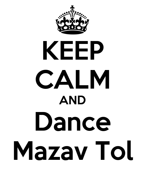 KEEP CALM AND Dance Mazav Tol