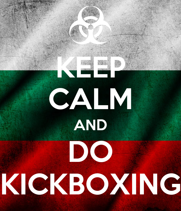 KEEP CALM AND DO KICKBOXING