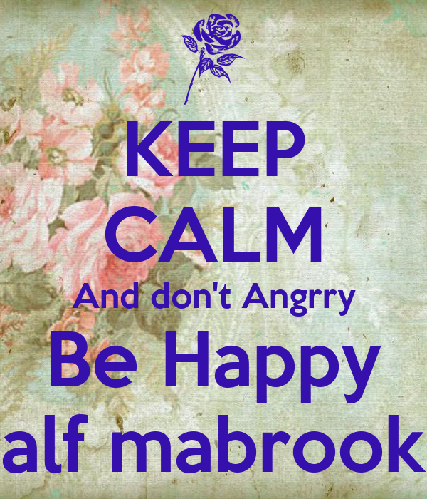 KEEP CALM And don't Angrry Be Happy alf mabrook