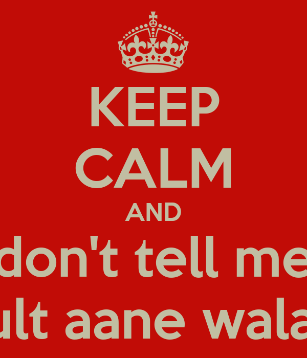 KEEP CALM AND don't tell me result aane wala hai