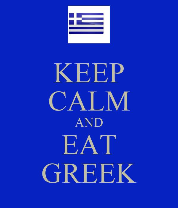 KEEP CALM AND EAT GREEK