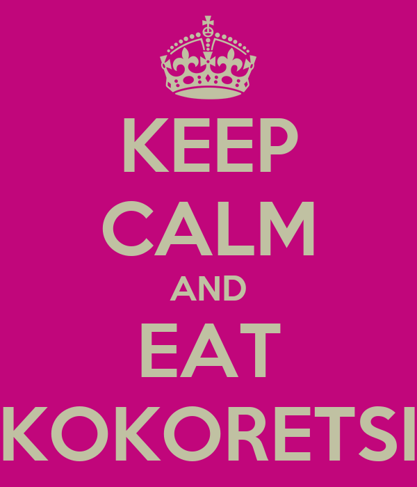 KEEP CALM AND EAT KOKORETSI