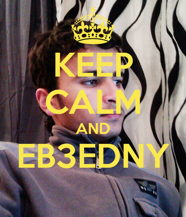 KEEP CALM AND EB3EDNY
