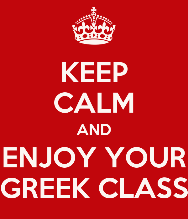 KEEP CALM AND ENJOY YOUR GREEK CLASS