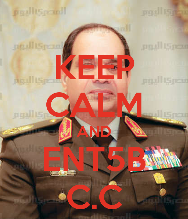 KEEP CALM AND ENT5B C.C