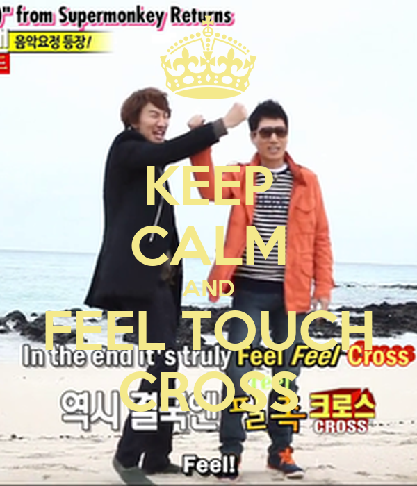 KEEP CALM AND FEEL TOUCH CROSS