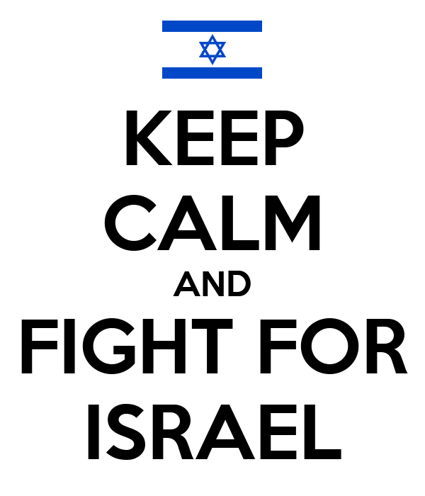 KEEP CALM AND FIGHT FOR ISRAEL