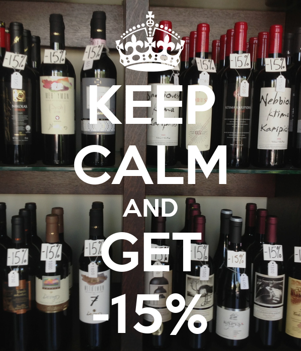 KEEP CALM AND GET -15%