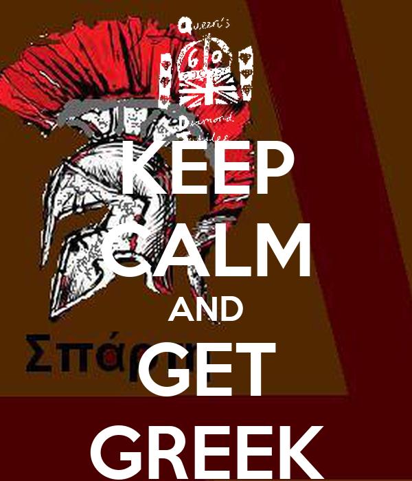 KEEP CALM AND GET GREEK