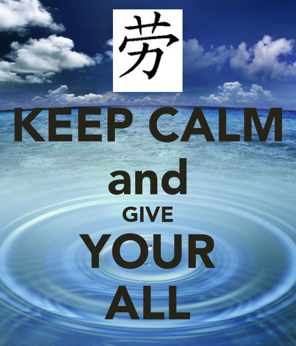 KEEP CALM and GIVE YOUR ALL