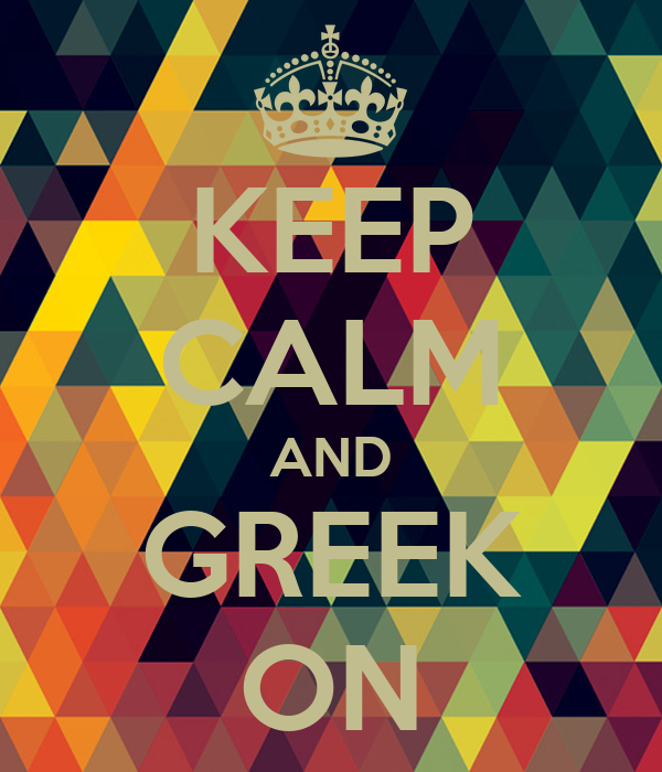 KEEP CALM AND GREEK ON