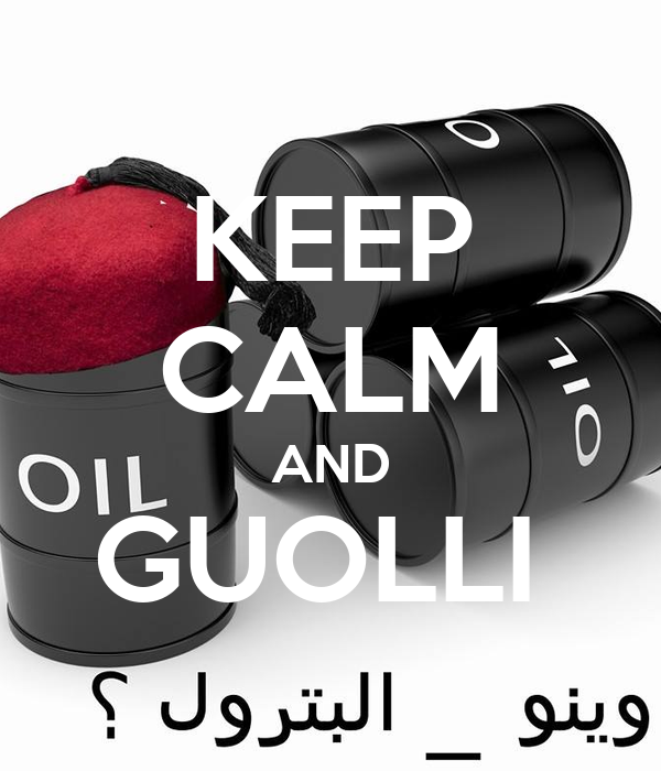 KEEP CALM AND GUOLLI